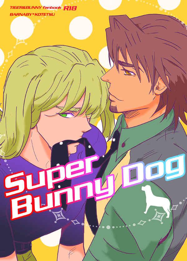 Super Bunny Dog [I be(MM)] TIGER & BUNNY