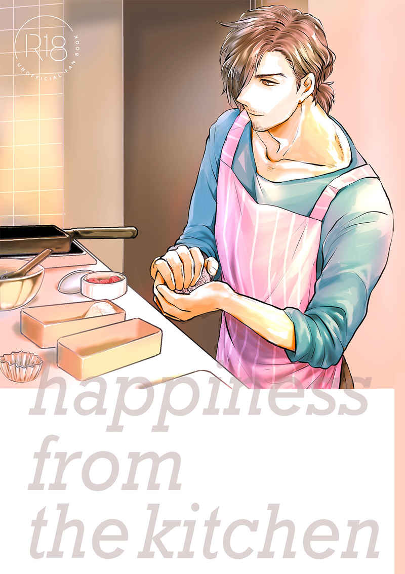 happiness from the kitchen [色の咲く庭(イロサキ カエデ)] アイドルマスター SideM