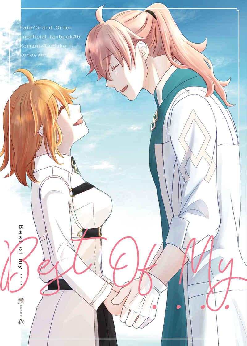 Best Of My.... [薫衣庵(薫衣)] Fate/Grand Order