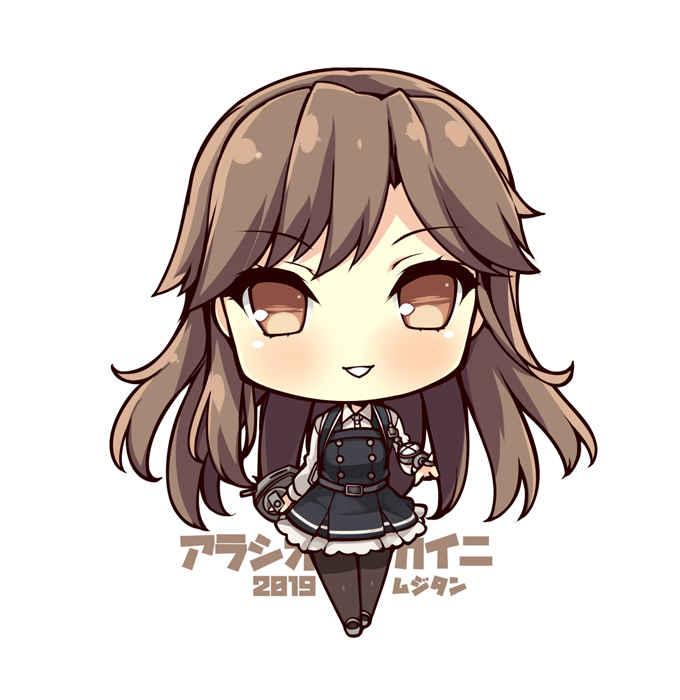 駆逐艦荒潮改二 SDキャラアクリルキーホルダー  [むじたん(つむじぃ)] 艦隊これくしょん-艦これ-