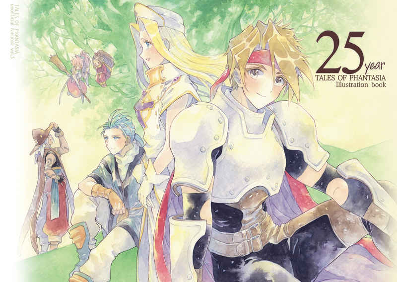 25year TALES OF PHANTASIA Illustration book [KUROMAME(二色ケイ)] テイルズシリーズ