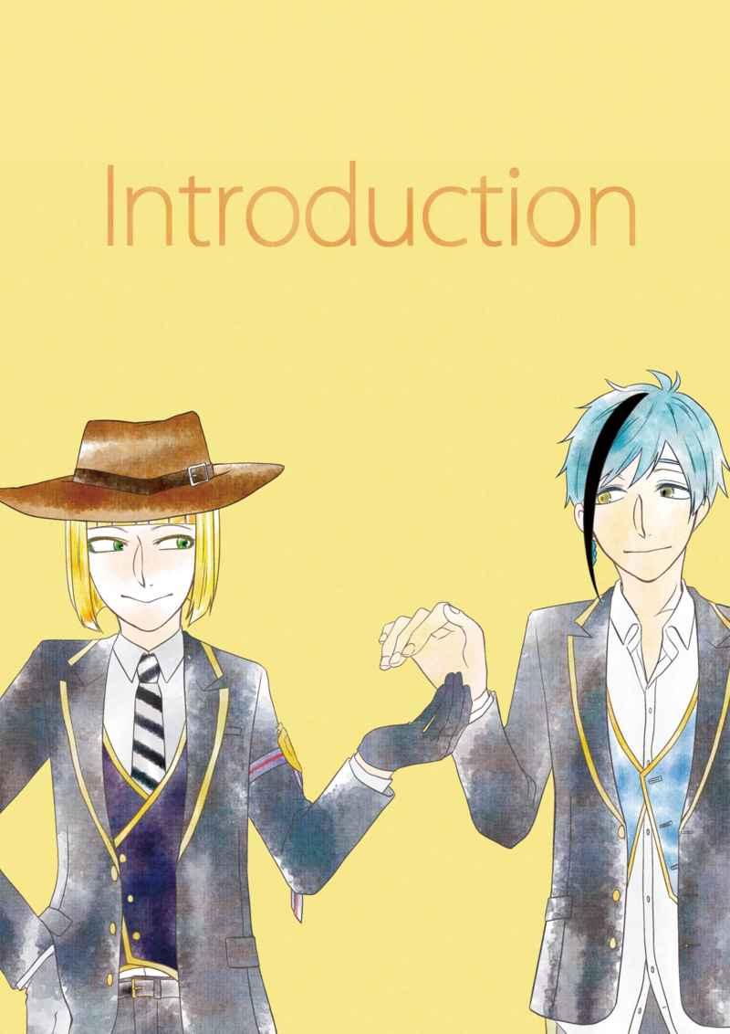 Introduction [Deco!(スミオ)] その他