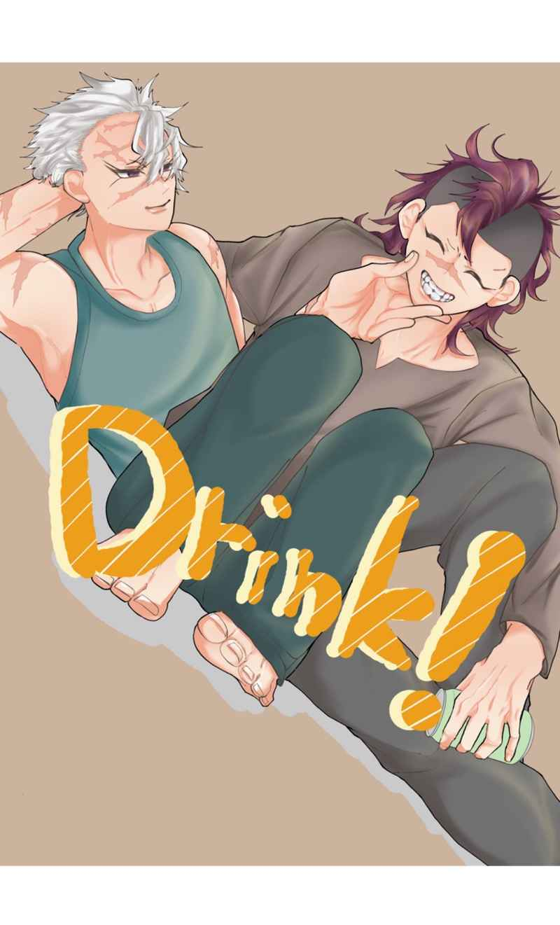Drink! [けだま屋((two))] 鬼滅の刃