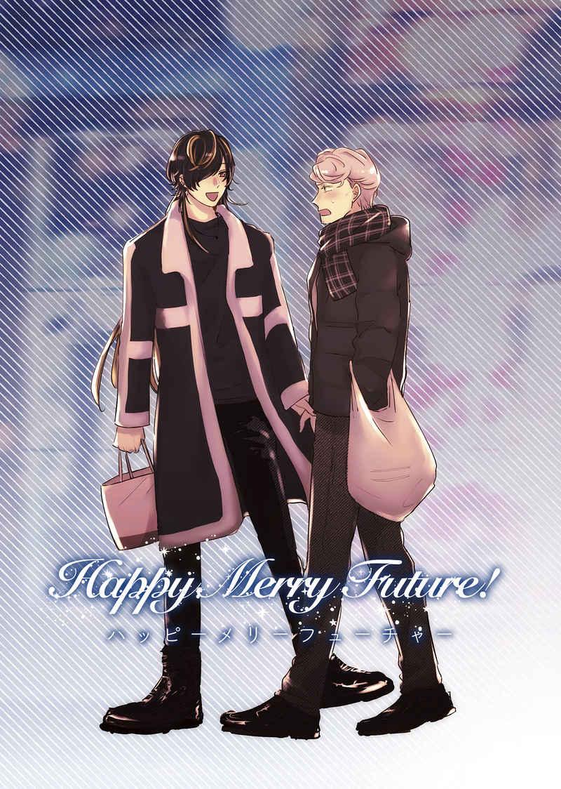 Happy Merry Future! [寝落ちもちもち(sky)] ヒプノシスマイク