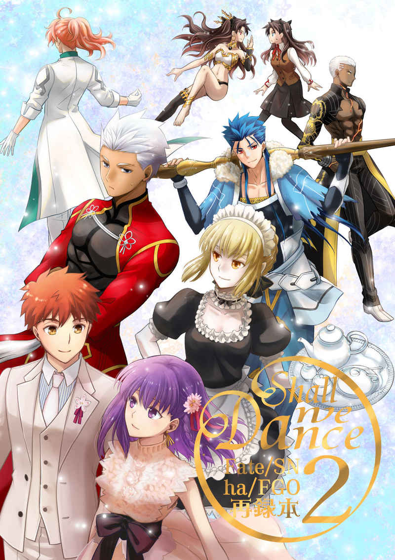 shall we Dance 2(Fate再録本) [CoLoBoCs(藤宮 緑)] Fate/Grand Order