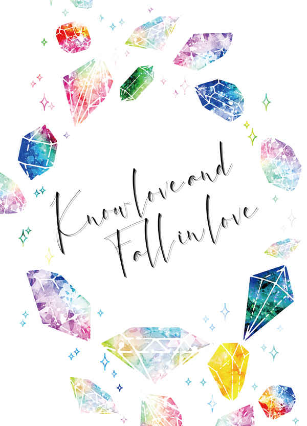 Know love and Fall in love [nightfall(朱羅)] その他