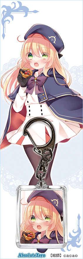 FGOキーホルダー アルトリア・キャスター2 [AbsoluteZero(cacao)] Fate/Grand Order