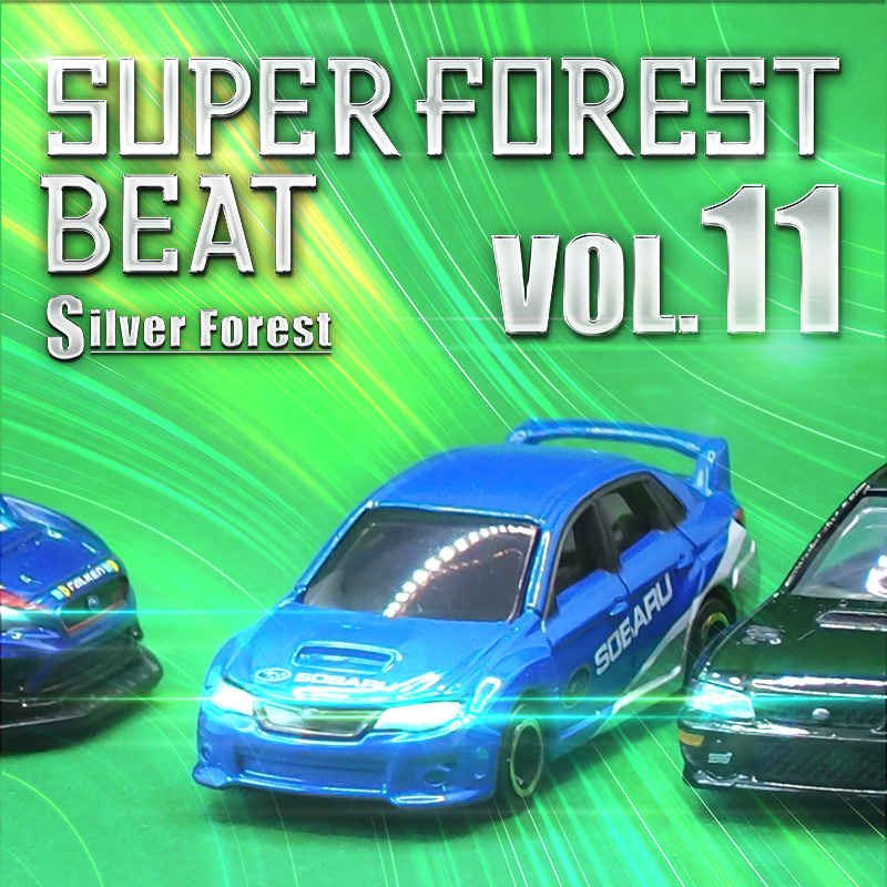 Super Forest Beat VOL.11 [Silver Forest(さゆり)] 東方Project