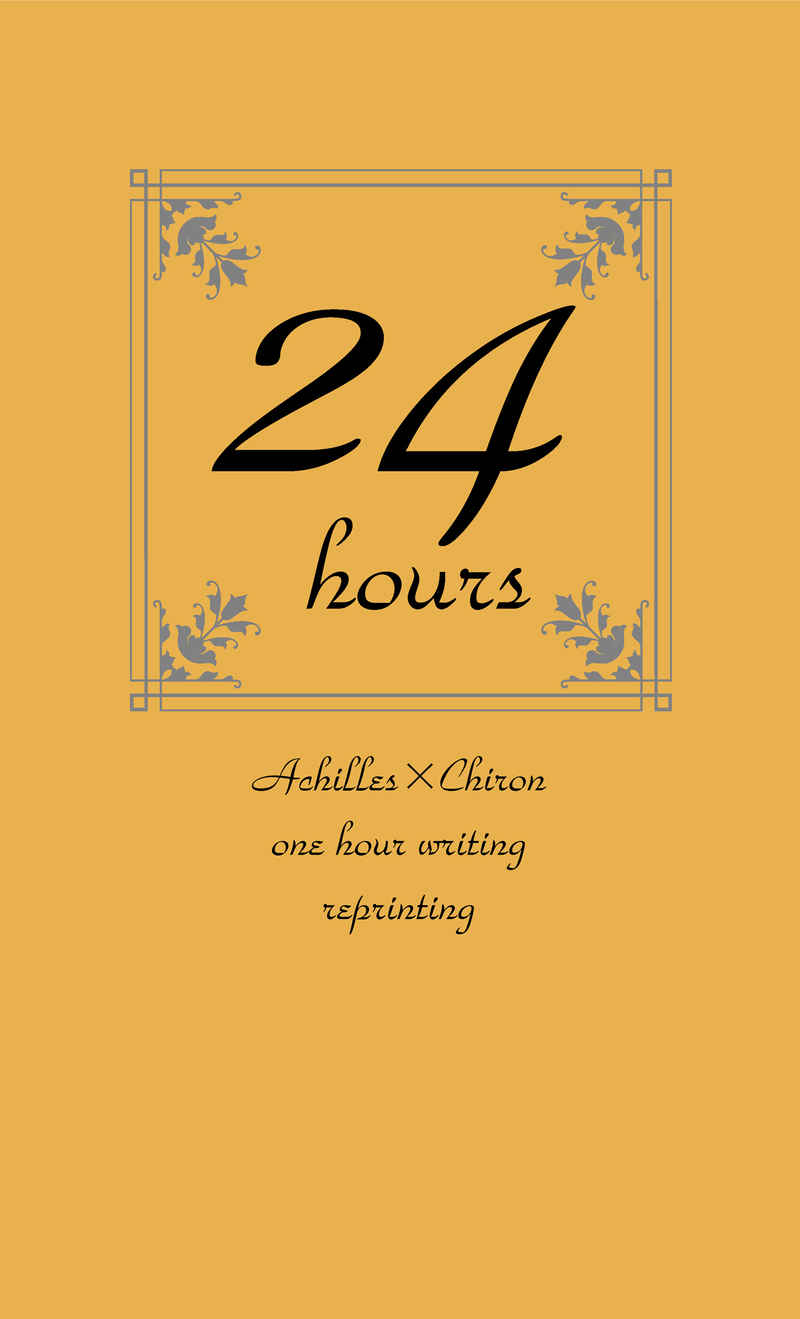 24hours [時代廣場(九城かんな)] Fate/Grand Order