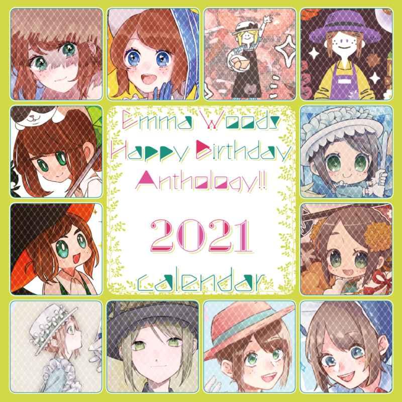 2021年・エマ・ウッズカレンダー [TOMATO屋(とまやまと)] IdentityV 第五人格