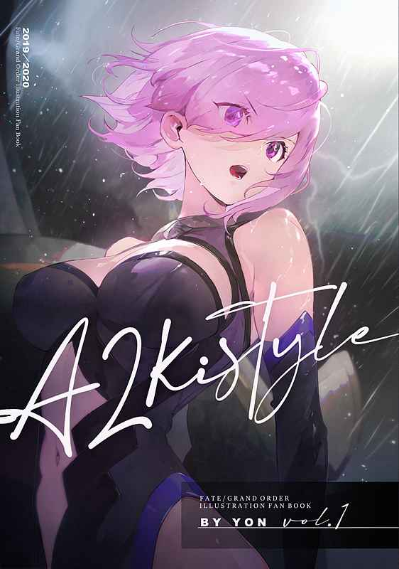 A2ki Style [A2ki Style(YON)] Fate/Grand Order