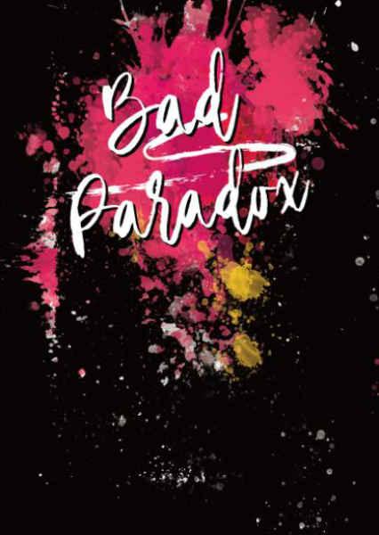 Bad Paradox [Anti next(優姫)] 名探偵コナン