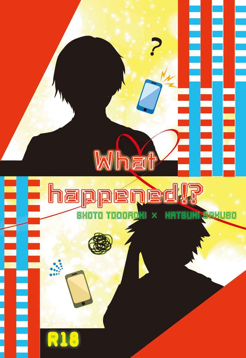 What happened!? [羅針盤(きら)] 僕のヒーローアカデミア