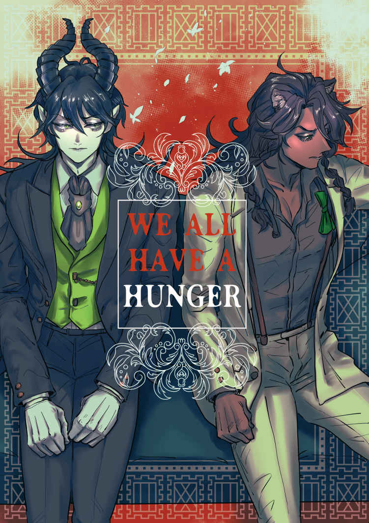 WE ALL HAVE A HUNGER [まばたき03(DANINI)] その他