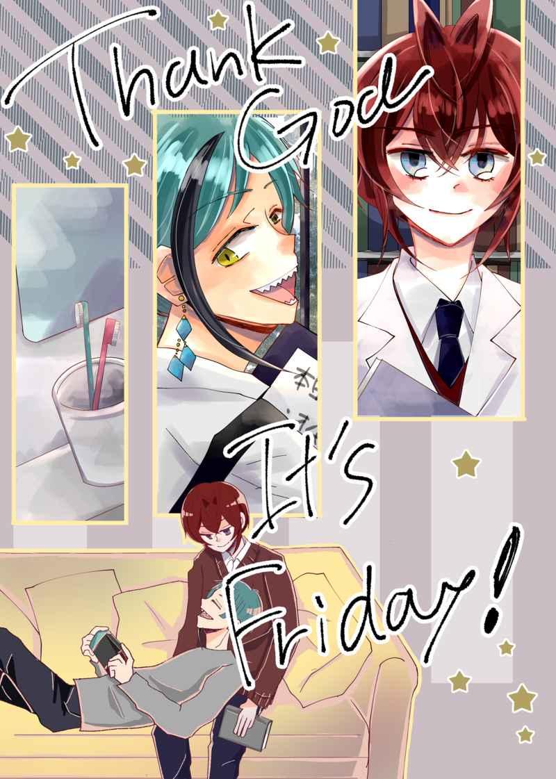Thank God,It's Friday! [こっこや(今子)] その他