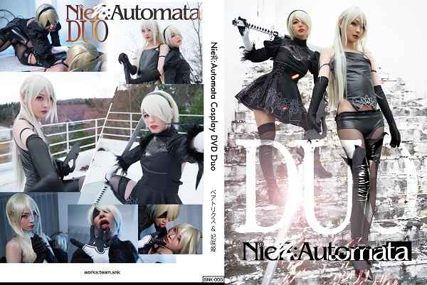 NieR:Automata Cosplay DVD Duo [team.snk(ベアトリクス)] コスプレ