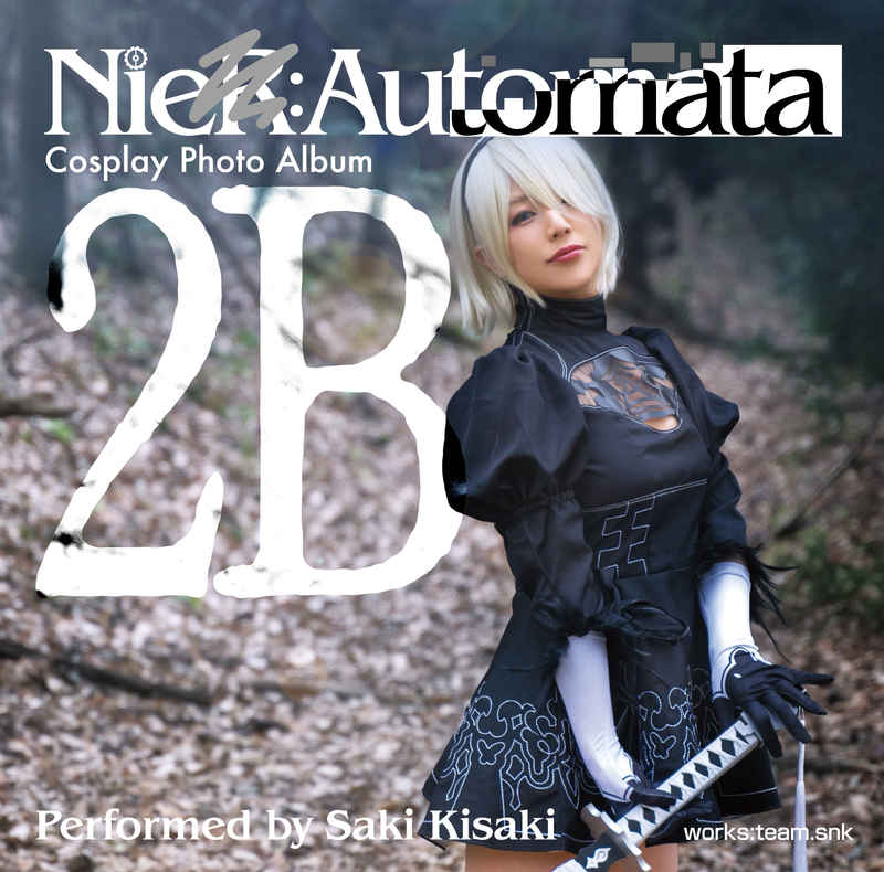 NieR:Automata Cosplay Photo Album 2B [team.snk(妃咲姫)] コスプレ