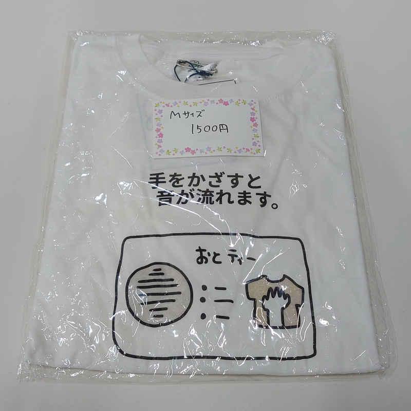 えりおTシャツ 手をかざすと音が流れます。(Mサイズ) [ぴょこっとついんて!(えりお)] オリジナル