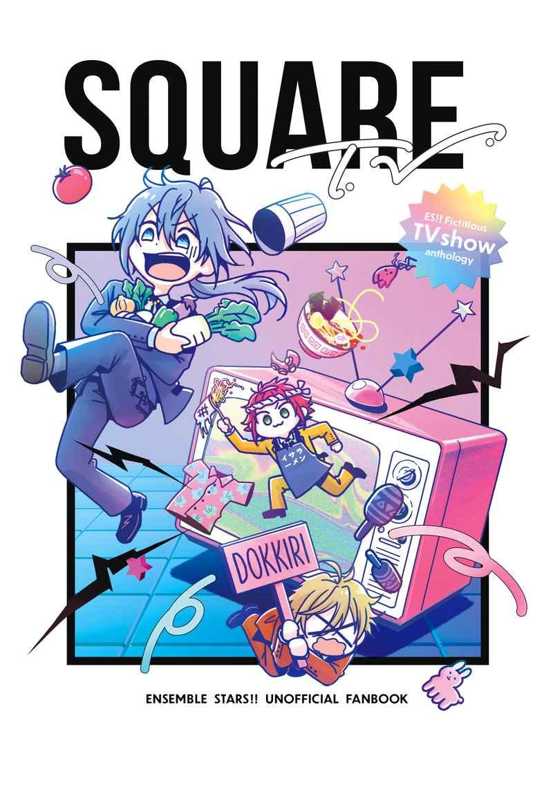 SQUARE TV  [実家(みそかつ)] あんさんぶるスターズ!
