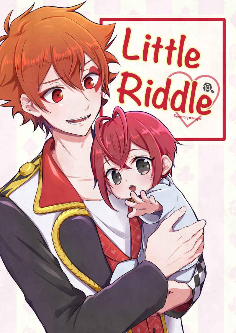 Little Riddle [TEA POT(茶円)] その他