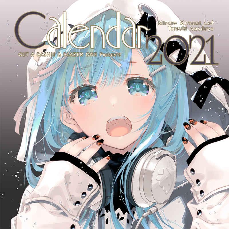 カレンダー2021 [CUT A DASH!!(みつみ美里)] オリジナル