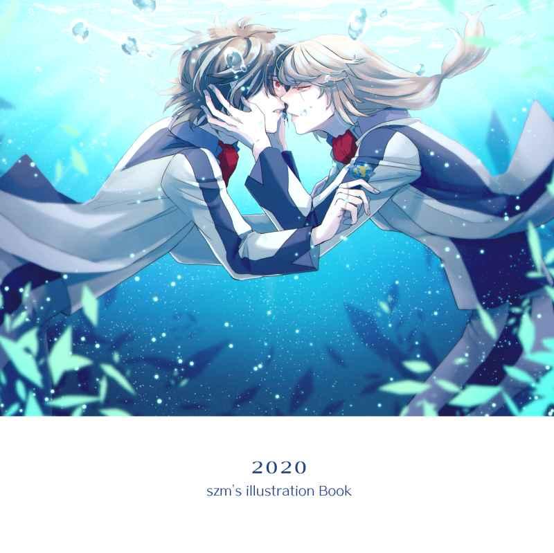 2020 -szm's Illustration Book- [cynicism(szm)] 蒼穹のファフナー