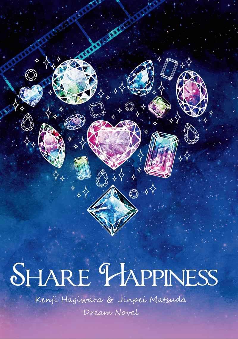 Share Happiness [Wエースのポッケの中(紅月)] 名探偵コナン