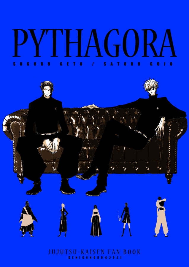 PYTHAGORA [DEKIGOKORO(ウラトキ)] 呪術廻戦