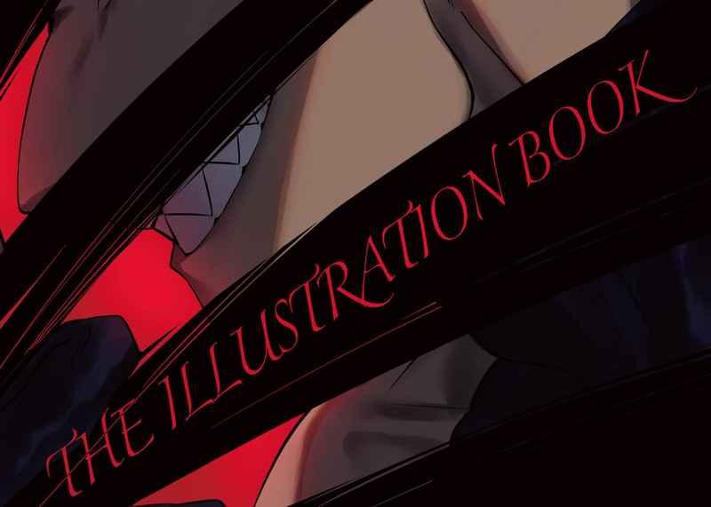 THE ILLUSTRATION BOOK [S.E.R.T(海苔雛)] 鋼の錬金術師