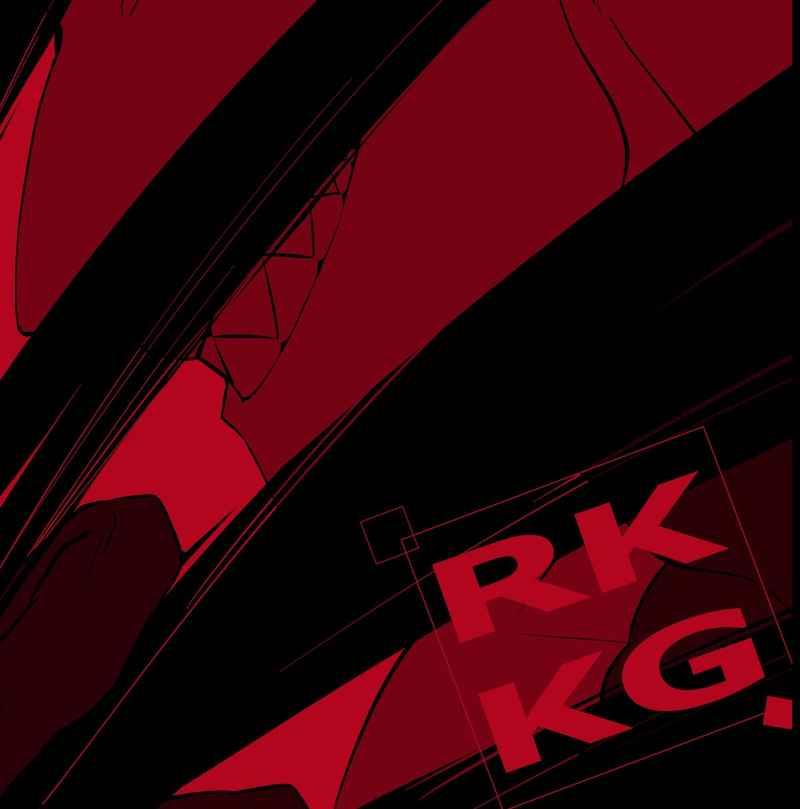 RKGK [S.E.R.T(海苔雛)] 鋼の錬金術師