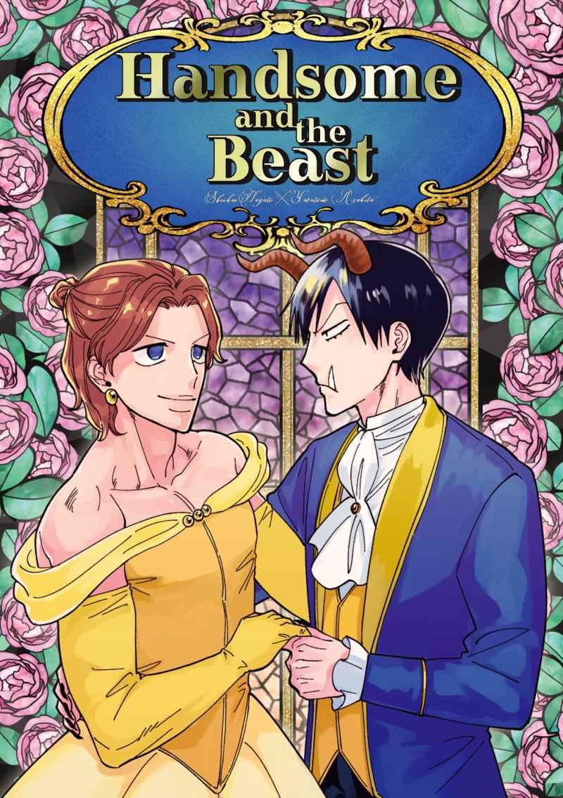 Handsome and the Beast [shuchinikurin(うちや)] 弱虫ペダル
