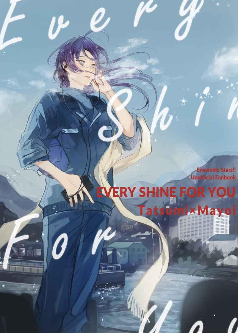 Every Shine For You [2インチ(川奈)] あんさんぶるスターズ!