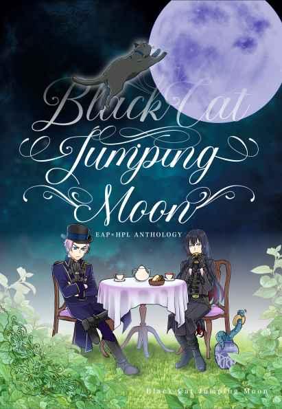Black Cat Jumping moon [猫又侍(あしはら)] 文豪とアルケミスト