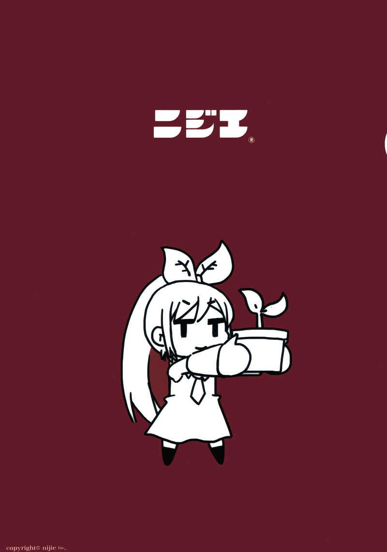ニジエクリアファイル [株式会社ニジエ(株式会社ニジエ)] ほのぼの・日常系