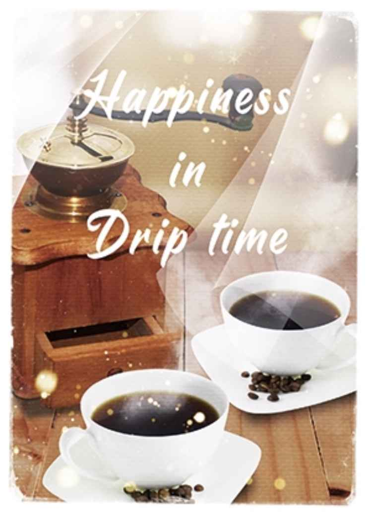 Happiness in Drip time [炭火焙煎ピーベリー(神矢)] ヒプノシスマイク