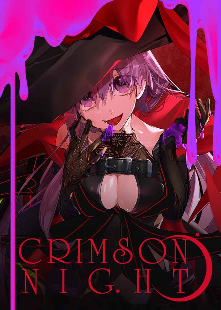 CRIMSON NIGHT [ウサギBOSS(桧野ひなこ)] Fate/Grand Order