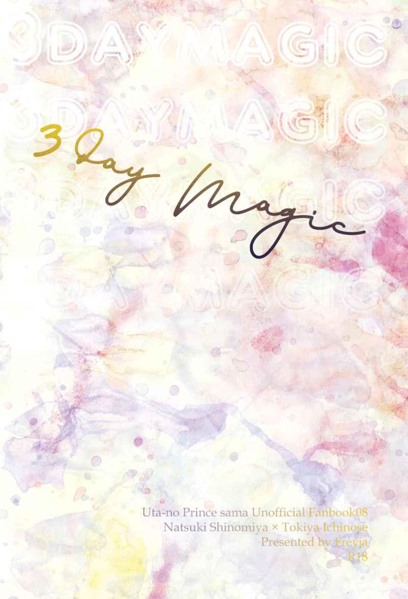 3 Days Magic [Freyja(あまね)] うたの☆プリンスさまっ♪