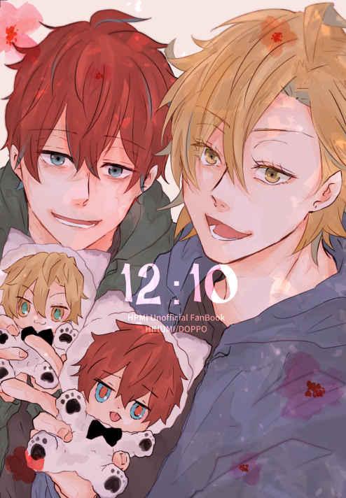 12:10 [Melowin&かしわもち(F)] ヒプノシスマイク
