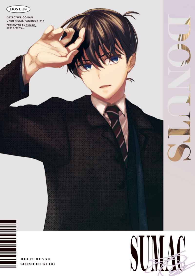 DONUTS【ノベルティ付き】 [Sumac(うるし)] 名探偵コナン
