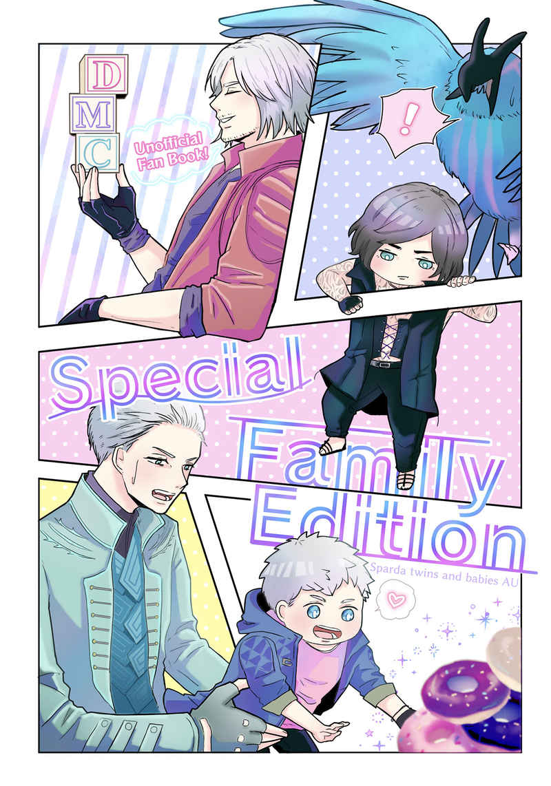 Special Family Edition [Eau noire(Jun)] デビルメイクライ