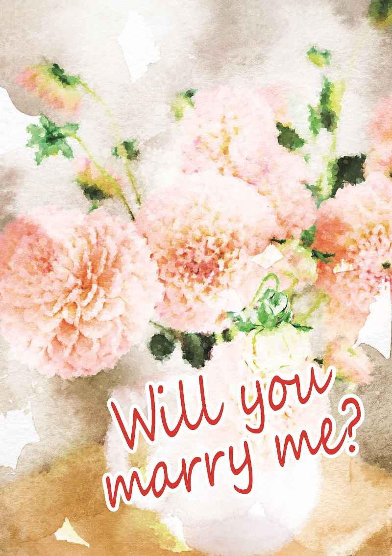 Will you marry me? [Piyoko Beans(小鳥)] うたの☆プリンスさまっ♪
