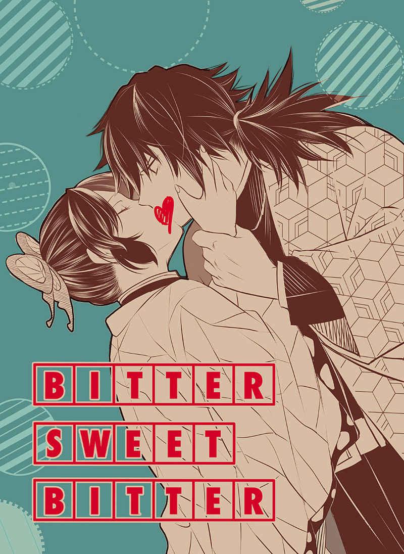BITTER SWEET BITTER [VS.(やこ)] 鬼滅の刃