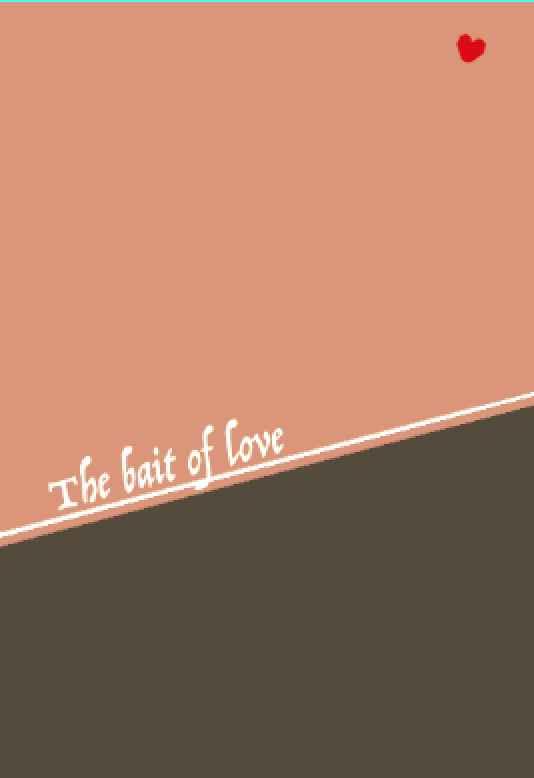 The bait of love [BANKA(ライス)] 吸血鬼すぐ死ぬ