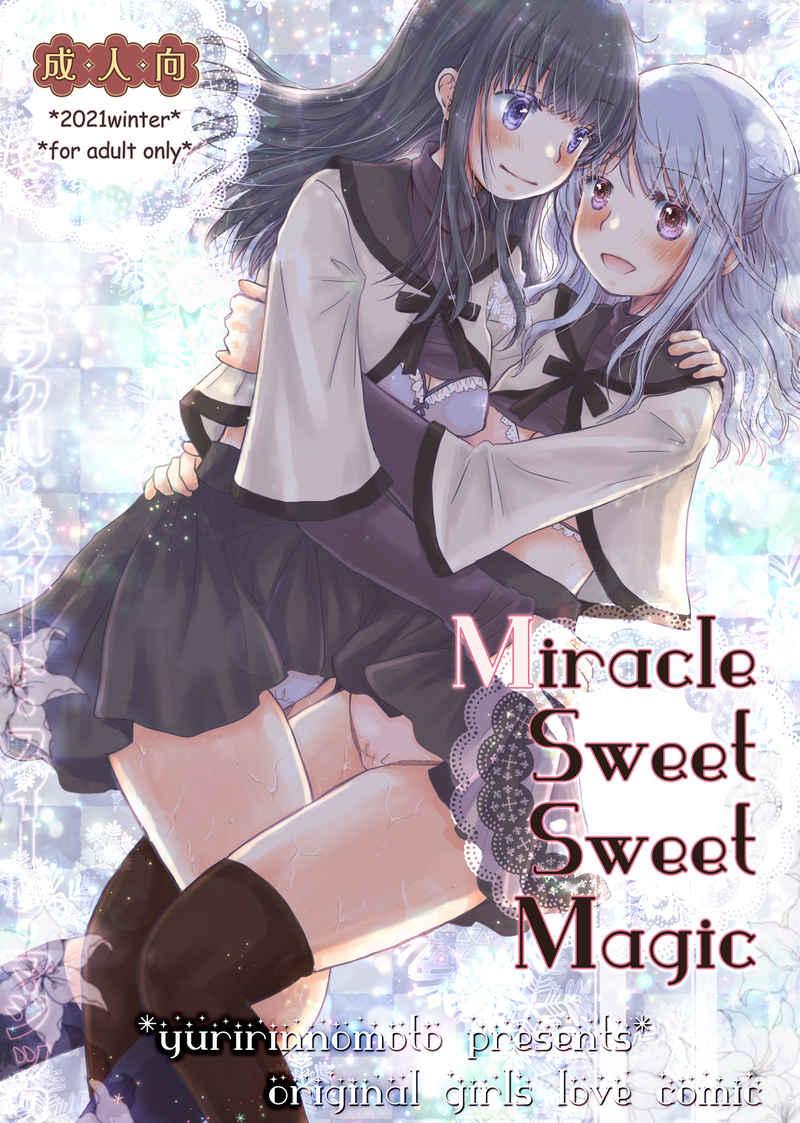 Miracle Sweet Sweet Magic [ゆりりんの素(ゆりりん)] 百合