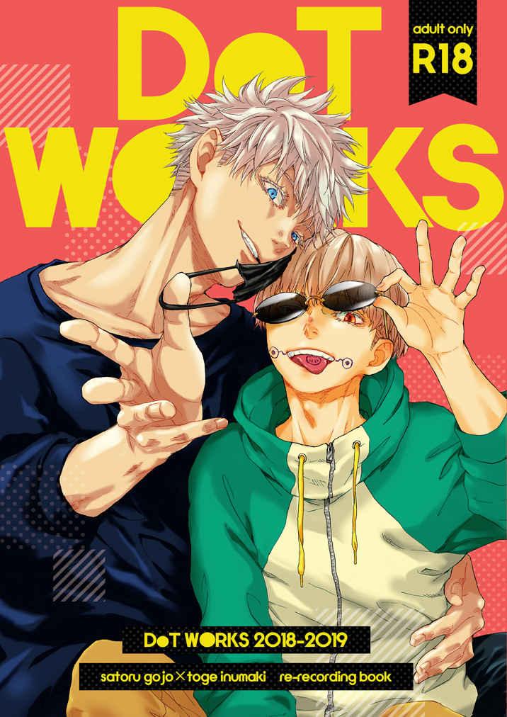 DoT WORKS 2018-2019 [DoT(miso)] 呪術廻戦