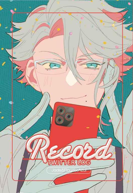 Record [蜂(Y田(仮))] その他