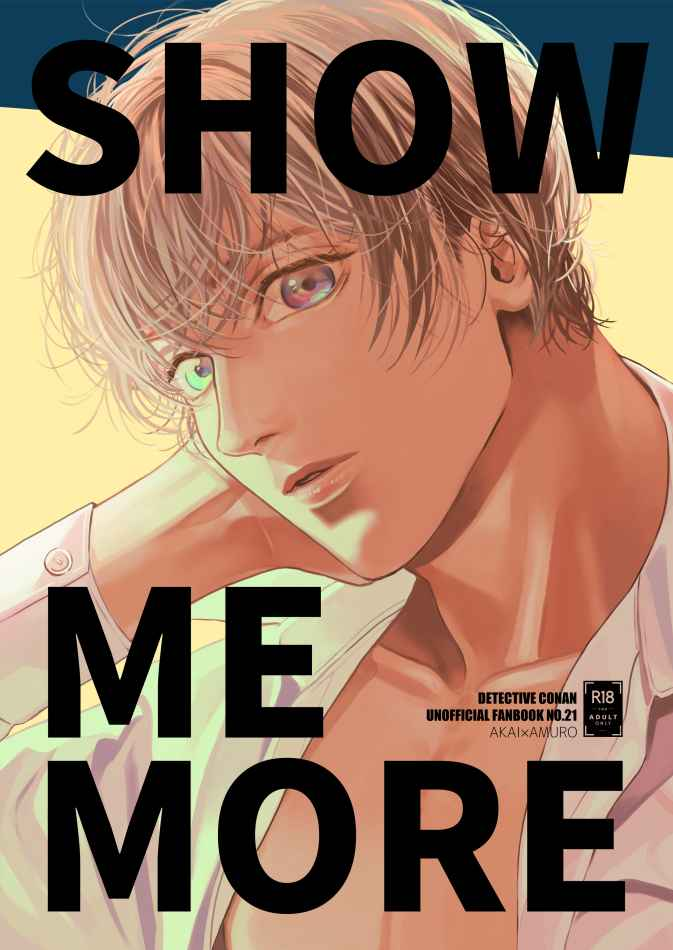 SHOW ME MORE [AM3時(みかん)] 名探偵コナン