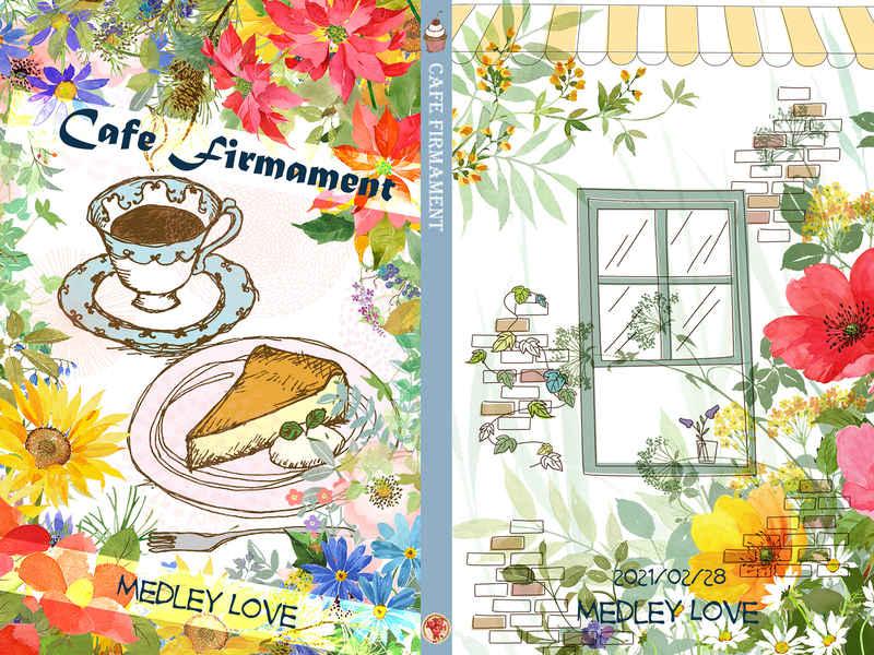 Cafe Firmament [Medley Love(あやか)] 黒子のバスケ