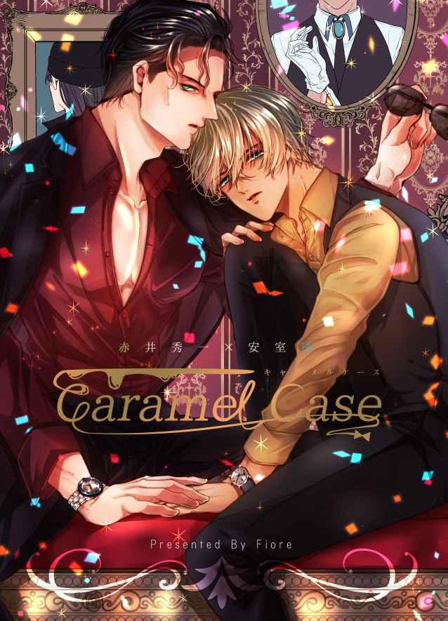 【おまけ本セット】Caramel Case [Fiore(おうり)] 名探偵コナン