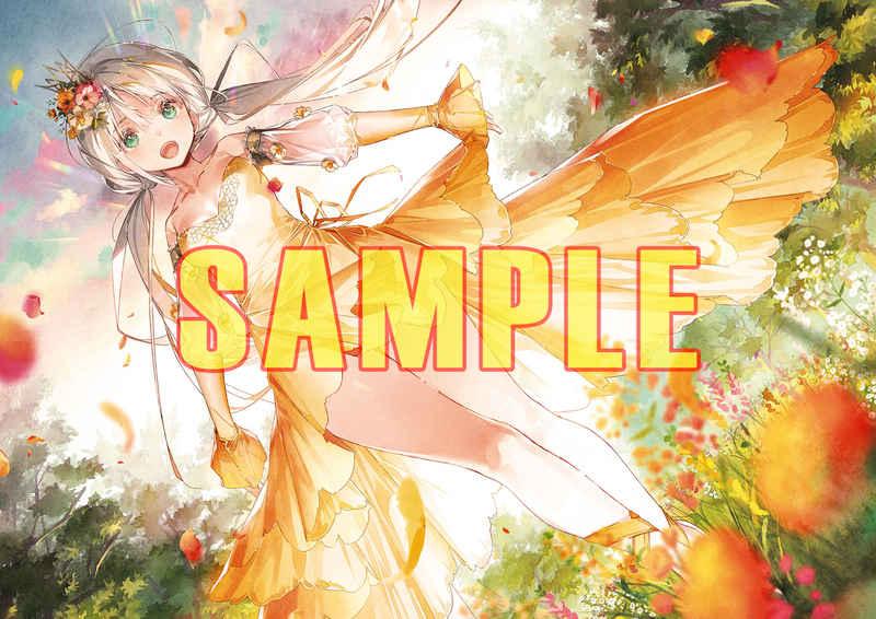 【DSマイル展2】キャンバスボード08 [ツクルノモリ(DSマイル)] オリジナル